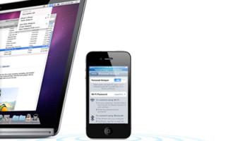 iPhone ile Kablosuz Modem Nasıl Yapılır? (video izle)