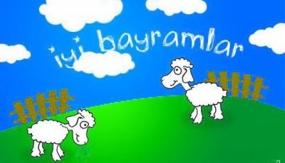 Bayram поздравления на турецком 85