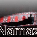 Yatsı namazı nasıl kılınır, kaç rekattir ve hangi dualar okunur?