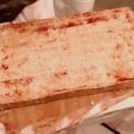 Soya Peyniri Nedir Nasıl Yapılır? Soya Peyniri Üretimi Video İzle