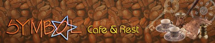 symbol-cafe-rest-saskinbakkal