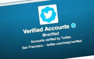 Twitter'da Resmi Onaylanmış Hesap Nasıl Yapılır? (Mavi Tik Nedir)